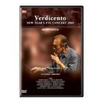 태원 베를린필하모닉 : 송년음악회(2000)