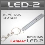 라스맥 인피니터 라이트형 레이저 포인터 (LED-2)