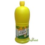 LASsrl LAS 레이지 레몬 1L[1개]