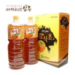 상주양잠영농조합법인 자연발효 감식초 원액 1.8L[2개]