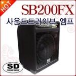 사운드-드라이브 SB-200FX