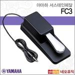 야마하 FC3