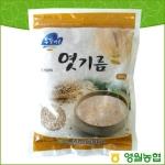 영월농협 동강마루 엿기름 500g[5개]