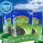 대양식품 녹차 돌자반 볶음 60g[6개]