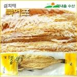 해내울수산 해내울 북어포 35cm[50g,10개]