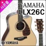 야마하 LLX26C