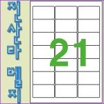 레이테크코리아 레이테크 LTP-2103[100매]