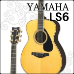 야마하 LS6