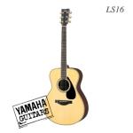 야마하 LS16