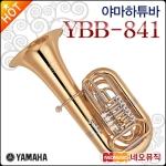 야마하 튜바 YBB-841