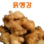 코레마을 흙생강[1kg]