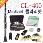 J.Michael CL-400