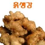 코레마을 흙생강[10kg]