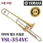 야마하 YSL-354VC