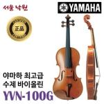 야마하 YVN-100G