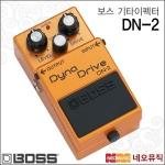 보스 DN-2