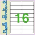 레이테크코리아 레이테크 LTP-2101[100매]