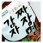 삼육식품 우리밀 채식감자짜장라면 128g[8개]