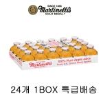 골드메달 애플주스 296ml[24개]
