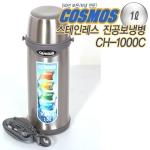 우주보온공업 코스모스 스텐 보온병 1L (CH-1000C)