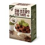 브레드가든 파베 생초콜릿 만들기 세트[1개]