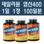 네이처스토리 데일리원 엽산400 100정[1개]