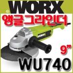 웍스 WU740 (9인치)