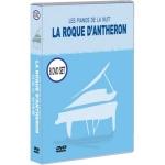 드림믹스 라로끄당떼롱 8종 (뉴팩세트) : 프랑스 국제 피아노 페스티벌