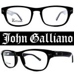 존갈리아노 안경테_JG5015-001