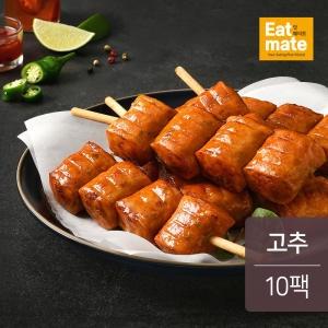허스델리 잇메이트 닭가슴살 그릴 핫바 고추 100g[10개]
