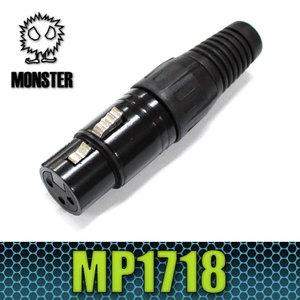 몬스터 XLR 캐논 제작용 커넥터(MP-1718)