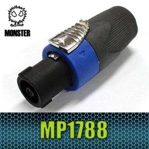 몬스터 4핀 고급형 스피콘 커넥터(MP-1788)