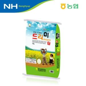 경주시농협쌀조합공동사업법인 2019 드리미[10kg]