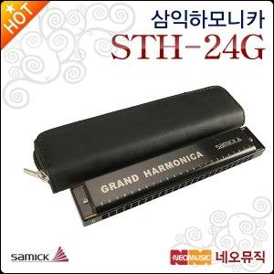 b6f5076038a 삼익악기 STH-24G' 최저가 검색 - 에누리가격비교