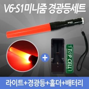 로버스트 V6-S1 미니줌[세트+경광등]