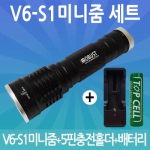 로버스트 V6-S1 미니줌[세트]