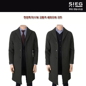 8d97e97d509 지이크 세미오버핏 캐주얼 울 코트_PPH7096 ct3661' 최저가 검색 ...