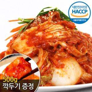 겉절이 김치 5kg