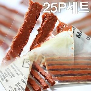 빵구지렁이 25P