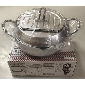 요시카와쿠니 요시카와 온도계 튀김냄비[24cm]
