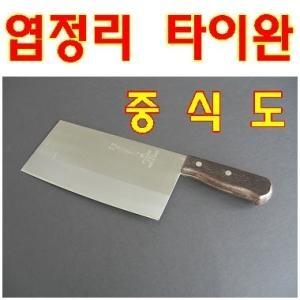 오리지날 타이완 중식도[19cm]