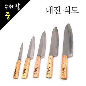 대전 식도[24cm]