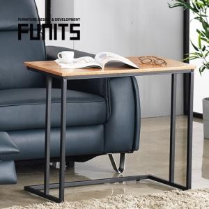 퍼니츠 켈스 리갈 보조 테이블[80x40cm]