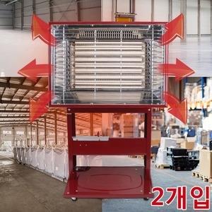 대양산업 DYF-240[2개]
