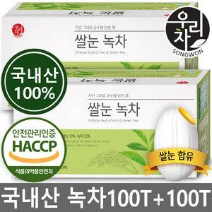 송원식품 쌀눈 녹차 100티백[2개]