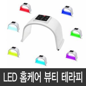 누데이스 LED 마스크& 바디 PDT 테라피