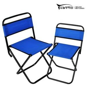 놀부피싱 휴대용 접이식 사각 미니 의자[소형]