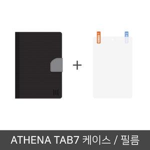 엠피지오 아테나 TAB7 패키지 (케이스+보호필름)