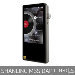Shanling M3S[해외쇼핑]