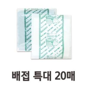 가온누리코리아 다용도 배접 쓰레기봉투 특대[20매]